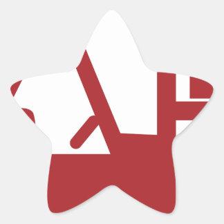 Ícone vermelho da empilhadeira adesito estrela