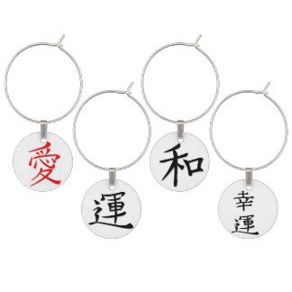Identificador De Taças Símbolos japoneses da escrita do Kanji