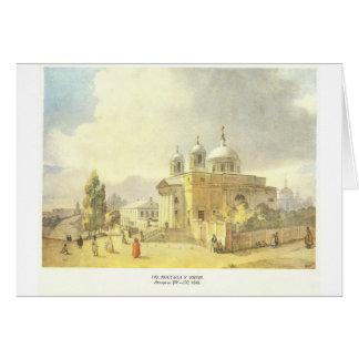 Igreja Católica em Kyiv por Taras Shevchenko Cartão Comemorativo