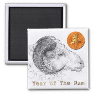 Imã 2015 anos do ímã chinês do ano novo da ram