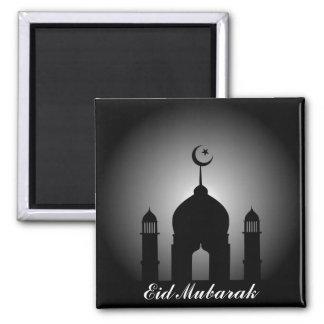 Imã Abóbada da mesquita e silhueta do minarete