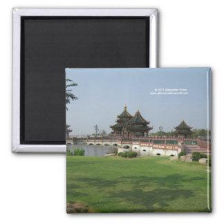 Ímã asiático da arquitetura ímã quadrado