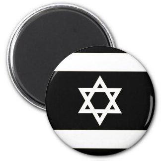 Imã Bandeira de Israel - דגלישראל - ישראלדיקעפאן
