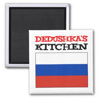 Imã Bandeira do russo da cozinha de Dedushka