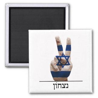 Imã bandeira hebréia do texto do judeu de Israel da