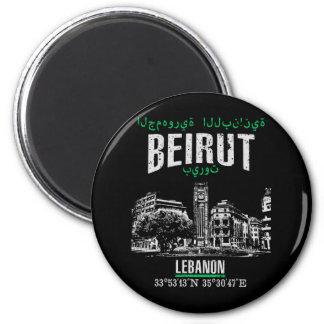 Imã Beirute