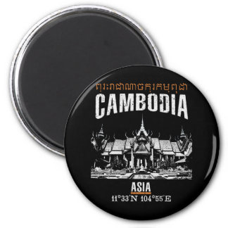 Imã Cambodia