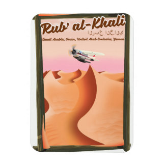 Ímã Cartaz das férias de Khali Arábia Saudita do al de