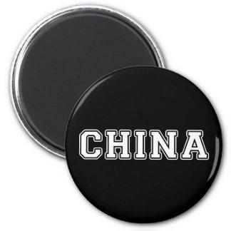 Imã China