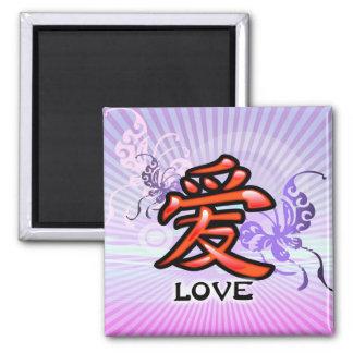 Ímã chinês do símbolo do amor ímã quadrado
