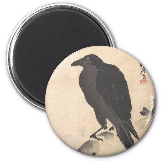 Imã Corvo de Kawanabe Kyosai que descansa na arte de