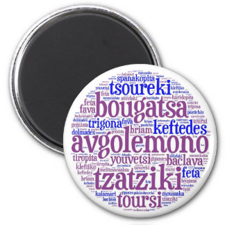 Imã de geladeira grega da comida (redonda)