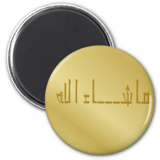 Ímã de Masha Allah do estilo japonês do ouro Imas
