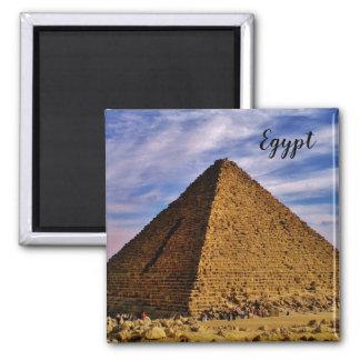 Imã Egipto