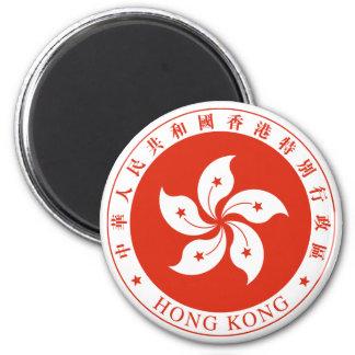 Imã Emblema de Hong Kong
