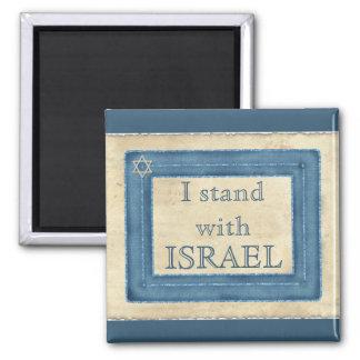 Imã Eu estou com Israel
