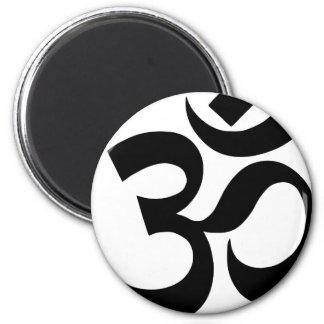 Imã hindu3