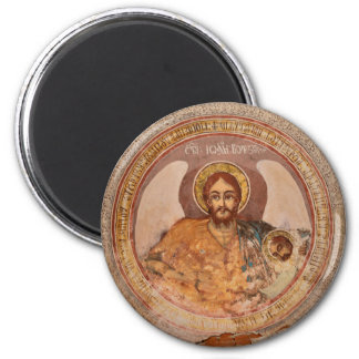 Imã ícone baptista o da igreja ortodoxa da religião de