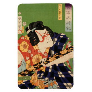 Ímã japonês de Flexi do ator (#1)