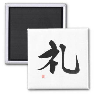 Imã Kanji 'Respect do samurai de Rei do 礼 do código de