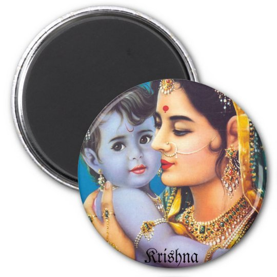 imã krishna