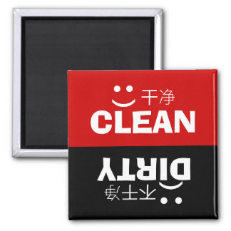 Imã Limpe a cara triste do smiley chinês inglês sujo