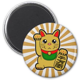 Imã Maneki Neko: Gato afortunado dourado