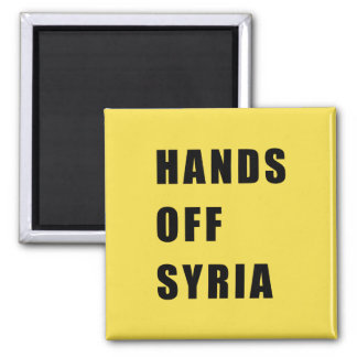 Imã Mãos fora de Syria