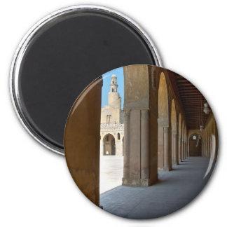 Imã Mesquita o Cairo de Ibn Tulun