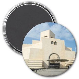 Imã Museu de artes islâmicas, Qatar