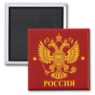 Imã O russo dois dirigiu o ímã do emblema de Eagle