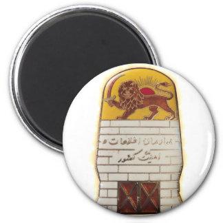 Imã Polícia secreta persa SAVAK