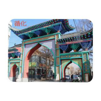 Ímã Porta em Xunhua, província de Qinghai China