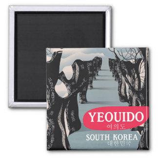 Imã Poster de viagens de Yeouido Coreia do Sul