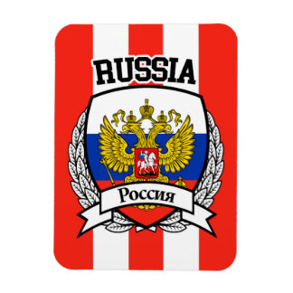 Ímã Rússia