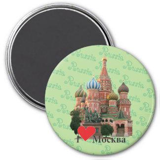 Imã Rússia - Russia Moscovo íman