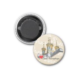 Imã Rússia - Russia St. Petersburg íman