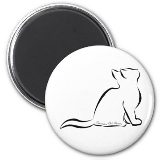 Imã Silhueta do gato preto, texto interno