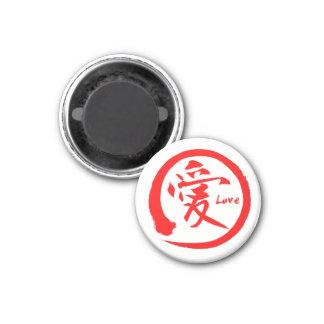 Imã Símbolo japonês vermelho do kanji do círculo   do