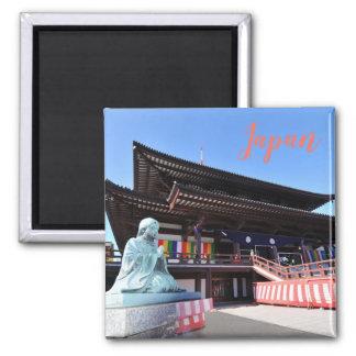 Imã Templo em Tokyo, Japão