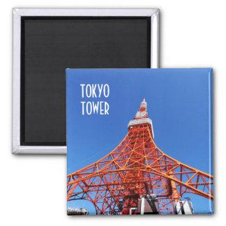 Imã Torre de Tokyo