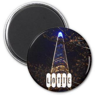 Imã Torre do mundo de Lotte