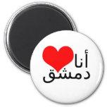 Íman - j Damascus love Imã
