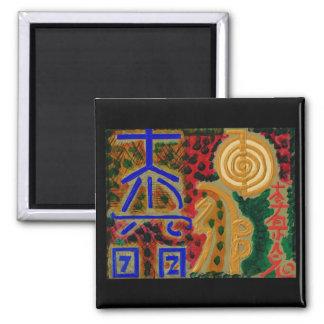 Ímãs curas principais do ímã dos símbolos de Reiki Ímã Quadrado