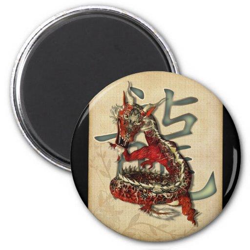 Ímãs vermelhos chineses do dragão imas