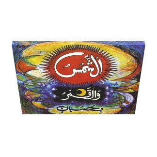 Impressão Em Canvas Caligrafia