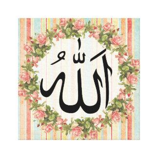 Impressão Em Canvas Caligrafia Allah do Islão