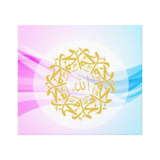 Impressão Em Canvas Caligrafia do Islão