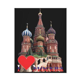 Impressão Em Canvas Moscovo Rússia Russia linho