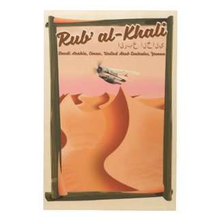Impressão Em Madeira Cartaz das férias de Khali Arábia Saudita do al de
